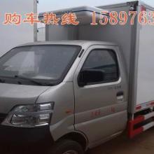 福田欧曼9米6冷藏车价格