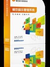 供应客房管理系统