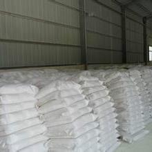 供应纸浆用滑石粉