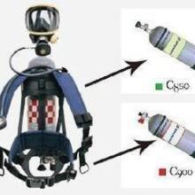 供应原装进口巴固C850正压空气呼吸图片