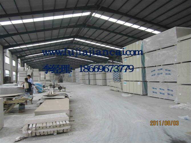 山东鲁佳石膏建材有限公司