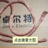 供应2-300平方铜绞线软连接铜接线端子