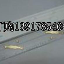 供应平行尺 TFB-460 TFB-430 船用仪器仪表 船舶配件