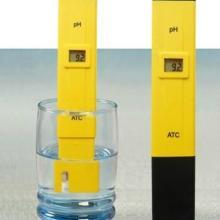 供应ATC系列笔式酸度计PH计批发