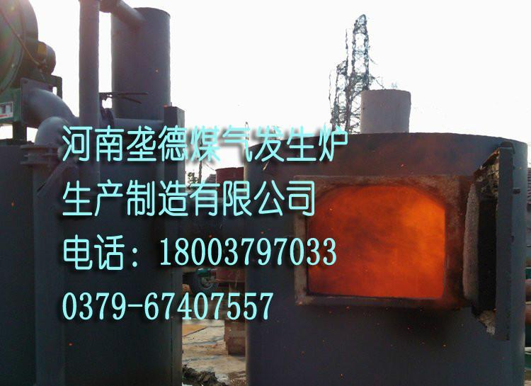 单段式煤气发生炉操作