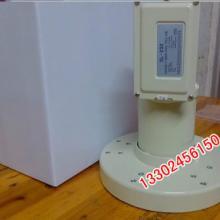 百昌CL232单本双输出C头工程适用 双输出C锅高频头