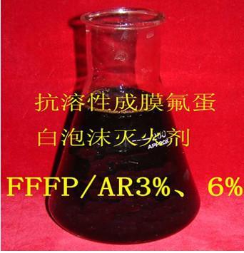 供应泡沫液罐PGNL1500灭火剂绵阳广元遂宁市内江乐山消防泡沫液储