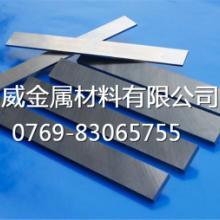 供应进口瑞典白钢刀板  白钢刀板ASSAB17 白钢刀精车刀
