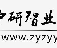 中国合成香料行业发展状况及投资前景分析报告2014-2019年