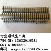 供应电动车电机磁铁