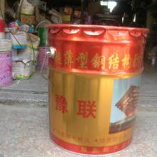 供应南阳防火涂料生产厂家