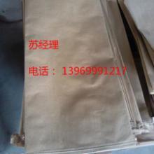 厂家现货供应各种规格牛皮纸复合袋纸塑复合袋食品化工包装袋批发