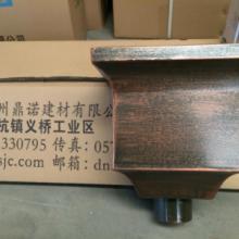 供应彩铝雨水斗丨湖北武汉彩铝天沟彩铝雨水斗厂家直销批发图片