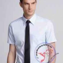 裕晖鸿经典男式修身休闲商务衬衫