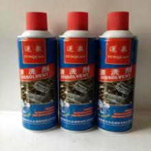上海模具清洗剂厂家,上海专业生产电器阻燃清洗剂厂家,上海电器阻燃清洗剂厂家批发批发