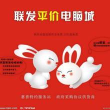 供应西安鼠标垫制作厂家 西安鼠标垫制作 西安促销鼠标垫批发图片