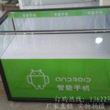 供应智能安卓手机柜,中山智能安卓手机批发,尺寸可订做手机柜台