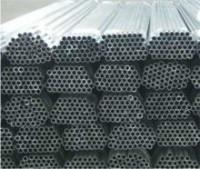 出售7050合金铝管、7050无缝铝管规格、7050六角铝管价格图片