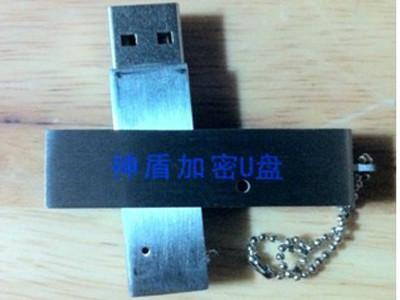 供应网络信息安全产品