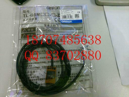 供应Q5MC1-Z