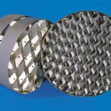 供应规整金属孔板波纹填料