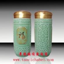 供应景德镇陶瓷杯、景德镇陶瓷杯定做厂家批发
