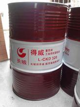 供应变压器油/顺德废变压器油回收点/顺德废变压器油价格