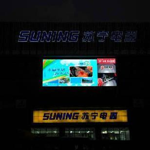 东莞虎门LED广告投放图片
