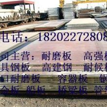 福建输油管线用X42管线钢品质