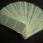 IC卡标签基板PCB基板IC卡COB基板图片
