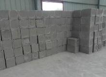 供应改性泡沫玻璃发泡水泥保温板批发