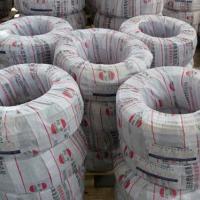 供应山东橡套电缆报价,山东橡套电缆报价如何,山东济宁橡套电缆厂家
