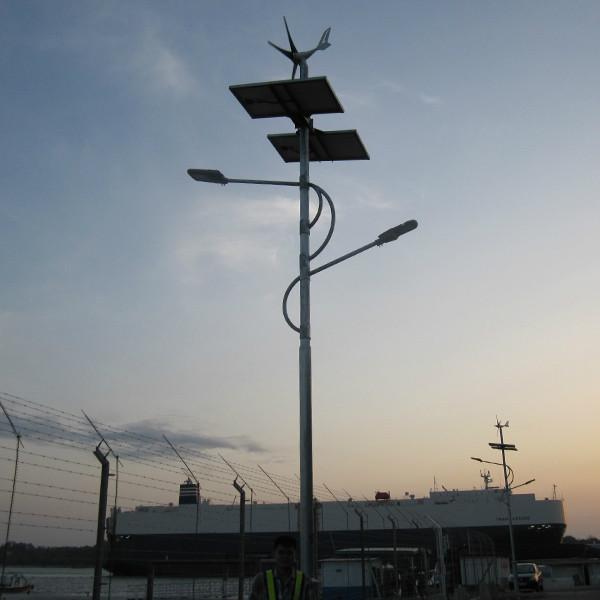 供应8米风光互补路灯