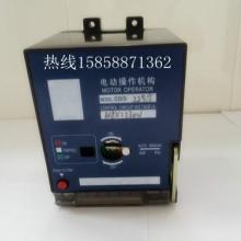 供应德力西断路器CDM1电动操作机构CD2批发
