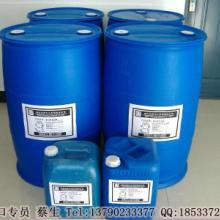 供应橡胶促进剂进口报关,橡胶促进剂进口报关代理