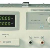 FT3010等直流线性仪用电源