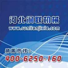 陕西饺子皮成型机与饺子皮折叠机最新价格
