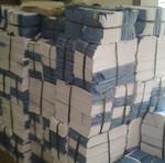 供应上海薄页纸价格、上海薄页纸厂家、上海薄页纸批发价格