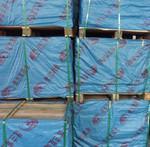 上海鞋箱包用纸厂家、批发、供应商【上海赣福工贸有限公司】