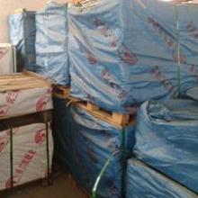 供应玻璃包装纸价格、玻璃包装纸厂家图片