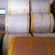 供应江苏地区服装裁剪纸、江苏地区服装裁剪纸价格、服装裁剪纸厂家图片