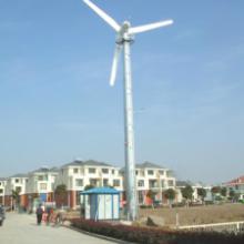 供应30千瓦风力发电机组