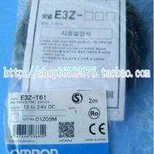 供应欧姆龙OMRON光电开关E3Z-T61