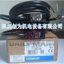 供应欧姆龙OMRON光电开关E3JK-TR12-C