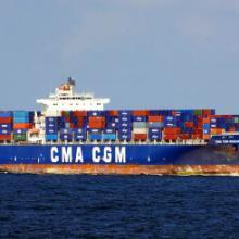 供应广州至澳大利亚海运双清到门图片