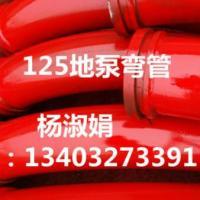 供应125泵管,山西大同125泵管批发,高压无缝125泵管现货