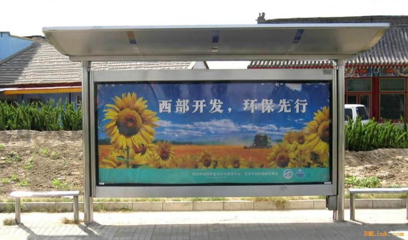 不锈钢户外宣传栏图片|不锈钢户外宣传栏样板图|户外