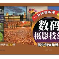 杭州美虹印前服务排版设计产品画册