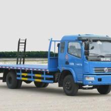 供应单桥平板挖机运输车平板运输车厂家直销15871255589批发