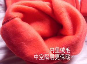 不倒绒保暖内衣上衣图片/不倒绒保暖内衣上衣样板图 (2)